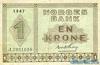 1 Крона выпуска 1940 года, Норвегия. Подробнее...