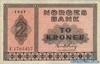2 Кроны выпуска 1947 года, Норвегия. Подробнее...