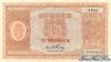 10 Крон выпуска 1952 года, Норвегия. Подробнее...