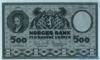 500 Крон выпуска 1968 года, Норвегия. Подробнее...
