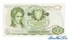 500 Крон выпуска 1978 года, Норвегия. Подробнее...