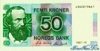 50 Крон выпуска 1987 года, Норвегия. Подробнее...