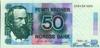 50 Крон выпуска 1989 года, Норвегия. Подробнее...