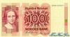 100 Крон выпуска 1985 года, Норвегия. Подробнее...