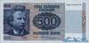 500 Крон выпуска 1994 года, Норвегия. Подробнее...
