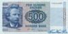 500 Крон выпуска 1996 года, Норвегия. Подробнее...