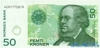 50 Крон выпуска 1996 года, Норвегия. Подробнее...
