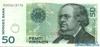 50 Крон выпуска 2000 года, Норвегия. Подробнее...