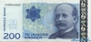 200 Крон выпуска 2002 года, Норвегия. Подробнее...