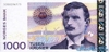 1000 Крон выпуска 2000 года, Норвегия. Подробнее...