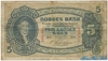 5 Крон выпуска 1918 года, Норвегия. Подробнее...