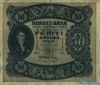 50 Крон выпуска 1940 года, Норвегия. Подробнее...
