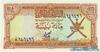100 Байза выпуска 1977 года, Оман. Подробнее...