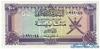 200 Байза выпуска 1985 года, Оман. Подробнее...