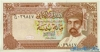100 Байза выпуска 1989 года, Оман. Подробнее...