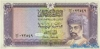 200 Байза выпуска 1987 года, Оман. Подробнее...
