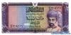 200 Байза выпуска 1993 года, Оман. Подробнее...