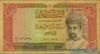 1 Риал выпуска 1987 года, Оман. Подробнее...