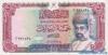 5 Риалов выпуска 1990 года, Оман. Подробнее...