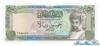 50 Риалов выпуска 1993 года, Оман. Подробнее...