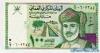100 Байза выпуска 1995 года, Оман. Подробнее...