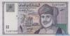 1 Риал выпуска 1995 года, Оман. Подробнее...