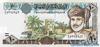 10 Риалов выпуска 1995 года, Оман. Подробнее...