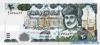 20 Риалов выпуска 1995 года, Оман. Подробнее...
