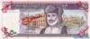 50 Риалов выпуска 1995 года, Оман. Подробнее...