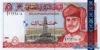 5 Риалов выпуска 2000 года, Оман. Подробнее...