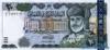 20 Риалов выпуска 2000 года, Оман. Подробнее...