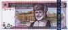 50 Риалов выпуска 2000 года, Оман. Подробнее...