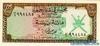 100 Байза выпуска 1973 года, Оман. Подробнее...