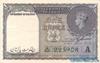 1 Рупия выпуска 1947 года, Пакистан. Подробнее...