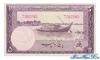 5 Рупий выпуска 1953 года, Пакистан. Подробнее...