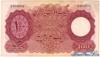 100 Рупий выпуска 1953 года, Пакистан. Подробнее...