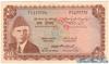 10 Рупий выпуска 1970 года, Пакистан. Подробнее...