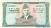 50 Рупий выпуска 1964 года, Пакистан. Подробнее...