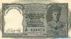 5 Рупий выпуска 1947 года, Пакистан. Подробнее...