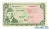 10 Рупий выпуска 1973 года, Пакистан. Подробнее...