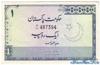 1 Рупия выпуска 1974 года, Пакистан. Подробнее...