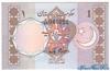 1 Рупия выпуска 1981 года, Пакистан. Подробнее...