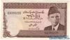 5 Рупий выпуска 1976 года, Пакистан. Подробнее...