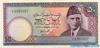 50 Рупий выпуска 1978 года, Пакистан. Подробнее...