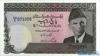 5 Рупий выпуска 1985 года, Пакистан. Подробнее...