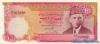 100 Рупий выпуска 1985 года, Пакистан. Подробнее...