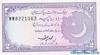 2 Рупии выпуска 1986 года, Пакистан. Подробнее...