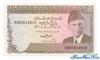 5 Рупий выпуска 1986 года, Пакистан. Подробнее...