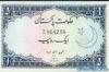 1 Рупия выпуска 1949 года, Пакистан. Подробнее...