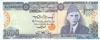 1000 Рупий выпуска 1986 года, Пакистан. Подробнее...